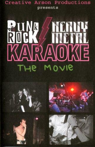 PRHMK-dvd